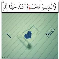 …Those who believe are MOST FIRM IN THEIR LOVE FOR ALLAH… [2:165]!!!