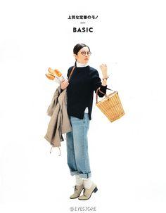 少女の Daily life . 琉花 & 森绘梨佳 Europe Fashion, Japan Fashion, 90s Fashion, Daily Fashion, Korean Fashion, Girl Fashion, Womens Fashion, Moda Minimal, Fashion Poses