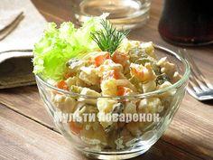 Салат «Оливье» в мультиварке: все продукты готовим в один присест