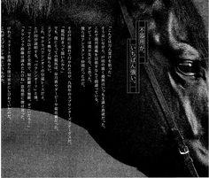 秋 広告 - Google 検索