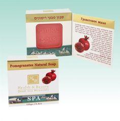 Pomegranate Soap by aJudaica