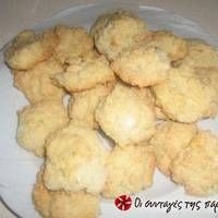 MACARONS ΜΕ ΙΝΔΟΚΑΡΥΔΟ Macarons, Macaroons