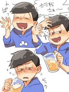 pixiv is an illustration community service where you can post and enjoy creative work. A large variety of work is uploaded, and user-organized contests are frequently held as well. Anime Pixel Art, Naruto Kakashi, Ichimatsu, Light Novel, Artist Names, Im In Love, My Boyfriend, Novels, Fan Art