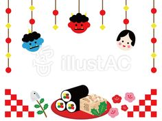 Playing Cards, Japan, Kids, Young Children, Boys, Japanese Dishes, Children, Kid, Children's Comics