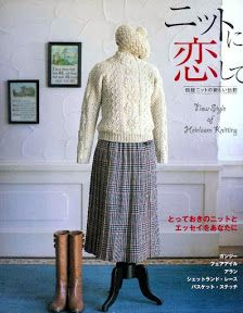 COPPERTINE (NO TENGO CONTENIDOS, I DO NOT HAVE CONTENTS) - Azhalea Let's Knit 1.1 - Picasa ウェブ アルバム