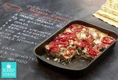 Συνταγές για Vegetarian - Συνταγές για Χορτοφάγους | Argiro.gr Food Categories, Lasagna, Cooking Recipes, Easy Recipes, Feta, Cauliflower, Main Dishes, Easy Meals, Vegetarian