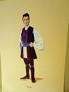 12 Vintage Engravings Traditional Greek Costumes | eBay