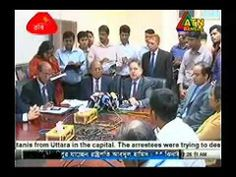 Bangla News Live Today 1 December 2015 On ATN Bangla Bangladesh News 2