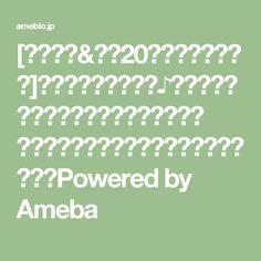 [捏ねない&発酵20分&フライパンで]キューブ型が可愛い♪チョコチップシュガーブレッド|珍獣ママ オフィシャルブログ「珍獣ママのごはん。」Powered by Ameba