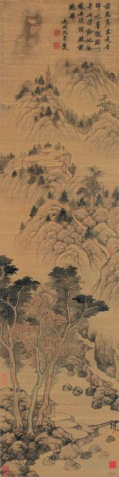 Shen Zhou(沈周) ,  深山烟弥