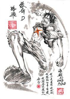One piece - Luffy