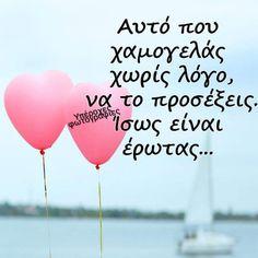 Greek Words, Greek Quotes, Stars, Greek Sayings, Sterne, Star
