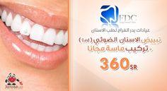 لتتمتعوا بابتسامة ملفتة و جذابة تخطف الانظار ، احصلوا على العرض المقدم من عيادة بدر الفراج لطب الاسنان ، و يشمل تبييض الاسنان  الضوئي ( Led ) و تركيب ماسة مجانا ، لابتسامة رائعه بقيمة 360 ريال (القيمة الحقيقية 650 ريال ) #health #fitness #jeddah #riyadh #saudi #onlineshopping