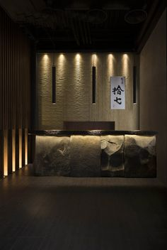 Shih Chi Stone Hotpot, Taiwan By Joy Interior Design Studio   谷德设计网