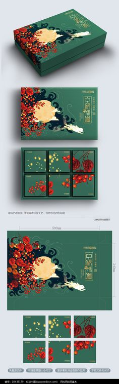 Food Packaging Design, Packaging Design Inspiration, Branding Design, Logo Design, New Year Packages, Chinese New Year Design, New Year Designs, Stationary Design, Innovation Design
