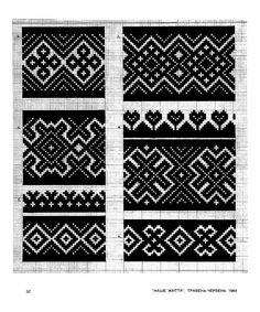 Crossstitch, Flora, Embroidery, Crochet, Needlepoint, Cross Stitch, Punto De Cruz, Seed Stitch, Plants