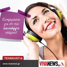 """""""Tεχνολογική υπεροχή"""" με ότι πιο νέο υπάρχει στην τεχνολογία! www.vivanews.gr"""