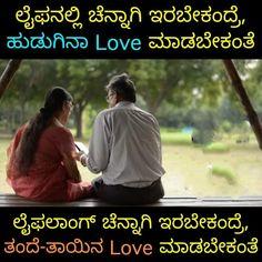 Loving U, Love, Krishna Photos, Ads, Amor, Romances