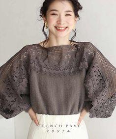 Pakistani Dresses Online, Mori Girl Fashion, Western Tops, Lace Tunic, Antique Lace, Contemporary Fashion, Japanese Fashion, Nice Dresses, Feminine