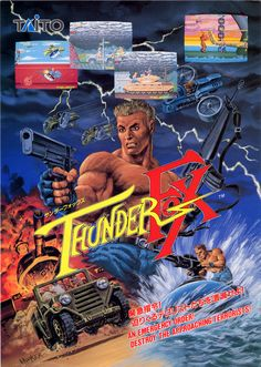 The Arcade Flyer Archive - Video Game Flyers: Thunder Fox, Taito
