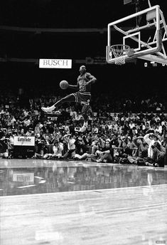 Michael Jordan of the Chicago Bulls attempts a dunk during the 1988 Slam Dunk  Contest on February 1988 at Chicago Stadium in Chicago 144ae85b5e