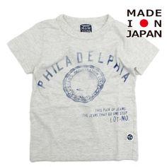 RUGGEDWORKS(ラゲッドワークス):マリンプリントTシャツ キナリ(N2) の通販【ブランド子供服のミリバール】