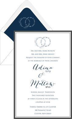 White Double Charcoal Border – Wedding Invitation
