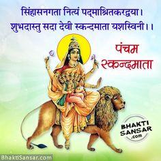 Erica Fernandes Hot, Vaishno Devi, Durga Images, Radha Rani, Durga Maa, Indian Gods, Good Morning Images, Hinduism, Mantra
