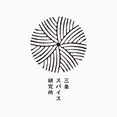 Japan Branding, Corporate Branding, Typography Logo, Typographic Design, Brand Identity Design, Branding Design, Monogram Logo, Plant Logos, Textile Logo