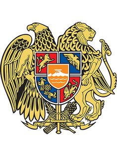The Coat of Arms of ARMENIA consists of an eagle and a lion supporting a shield. The coat of arms combines new and old symbols. The eagle and lion are ancient Armenian symbols dating from the first Armenian kingdoms that existed prior to Christ. Armenian Flag, Armenian Culture, Armenian History, Jeff Koons, Arctic Monkeys, Philippe Leotard, Imper Pvc, Elodie Frégé, Double Headed Eagle