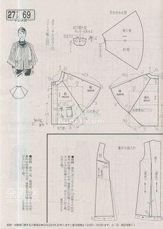 giftjap.info - Boutique en ligne | livres et de magazines artisanat japonais - Lady Boutique № 10 Octobre 2012