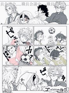 Me Anime, Anime Demon, Manga Anime, Demon Slayer, Slayer Anime, Brother And Sister Love, Demon Hunter, Funny Anime Pics, Naruto Kakashi