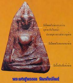 Thai Monk, Art History, Buddha, Thailand, Religion, Image, Amulets, Duke, Peacocks