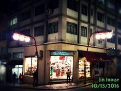 An asiatic store, at Estudantes st. and Aflitos st. corner, Liberdade district, São Paulo, Brazil. In a rainy night. (Loja asiática, na esquina da Rua dos Estudantes e Rua dos Aflitos, Bairro da Liberdade, São Paulo. Numa noite chuvosa). #loja #store...