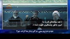 دود و دم تروريستى ، در گير و دار مذاكرات ، چرا گزارش خبرى – سيماى آزادى– 17 آذر 1393  ===== Mojahedin – Iran – Resistance – Simay  Azadi -- مجاهدين – ايران – مقاومت – سيماي آزادي