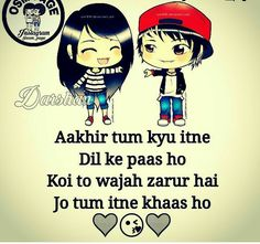 bsss abhi tk vjh nhii mil pa rhii h Shyari Quotes, Lovers Quotes, Soul Quotes, Girly Quotes, Quotes For Him, Qoutes, Cute Couple Quotes, True Love Quotes, Cute Quotes
