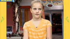 Shalom Sesame: Kids Talk About Tu Bishvat.