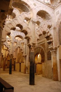 Cordoue - La Grande Mosquée - Lankaart Islamic Architecture, Art And Architecture, Monuments, Art Du Monde, Beautiful Mosques, Arabic Design, Medieval Art, Andalusia, Moorish