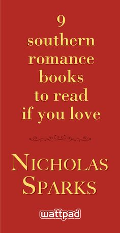 sexy romance novels sample reading