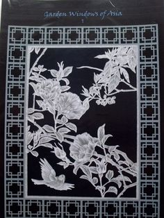 GARDEN WINDOWS OF ASIA BY JULIE ROCES - PROJECT PATTERN 1    Project 1 in a series of eight A4 size pattern projects from Julie Roces - Each has A4 size pattern and instructions for this project.