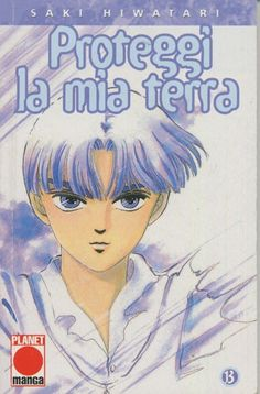 Shoujo, Earth, Manga, Anime, Manga Anime, Manga Comics, Cartoon Movies, Anime Music, Animation