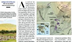 The antique site of Messene in Greece. Map created by Hugues Piolet for Historia.