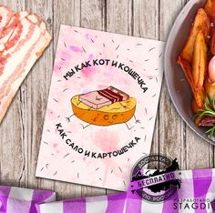 Товар Diy Birthday, Happy Birthday Me, Birthday Cards, Happy Year, Happy B Day, Cute Love Memes, Cute Notes, Love Amor, Funny Stickers