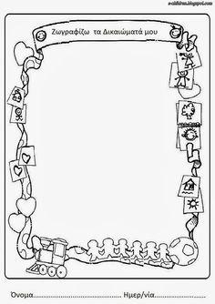Ζωγραφίζω τα Δικαιώματα του Παιδιού ~ Los Niños National Days, Autumn Activities, Child Love, Human Rights, Special Education, Children, Kids, Kindergarten, Preschool