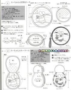 Японский журнал - пэчворк 2015. Сумки и косметички