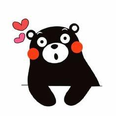 Yoongi and his beloved Kumamon Kawaii Illustration, Character Illustration, Graphic Illustration, Illustrations, Bear Wallpaper, Kawaii Wallpaper, Iphone Wallpaper, Sanrio, Bear Logo