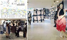 【バンタンデザイン研究所】学生たちが、デザインの楽しさや服の自由さを表現する展示会を開催!