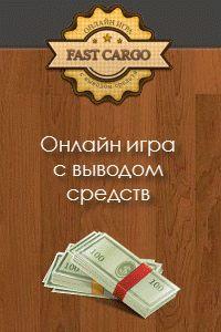 Школьник ЛС (0) - онлайн игра с выводом денег - Аккаунт - FRUIT SET Бонусы