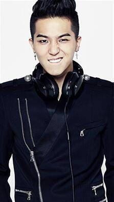 Mino Kpop