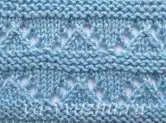 "Узор ""Ажурные зигзаги в полосе"" - Ajourmuster Baby Knitting Patterns, Baby Sweater Knitting Pattern, Lace Knitting, Knitting Stitches, Stitch Patterns, Crochet Patterns, Learn To Crochet, Knit Crochet, Easy Knit Baby Blanket"